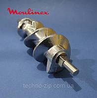 Шнек для мясорубок серии HV8 Moulinex  (отверстие ножа четырехгранник )
