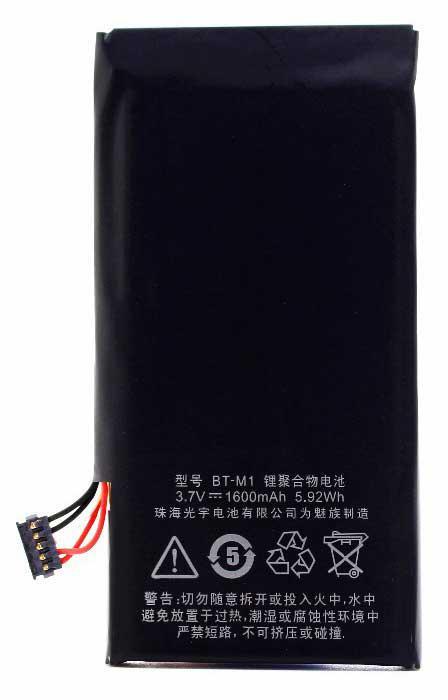 ✅Аккумулятор Meizu MX / BT-M1 (1600 mAh)