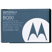 ✅Аккумулятор Motorola BQ50 (910 mAh)