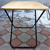 Стол складной «Пикник», фото 3