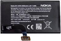 ✅Аккумулятор Nokia 909 / BV-5XW (2000 mAh)