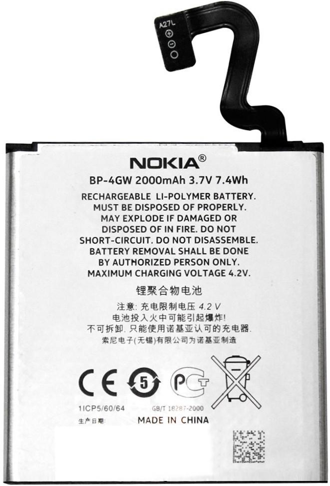 ✅Аккумулятор Nokia Lumia 920.2 / BP-4GW (2000 mAh)