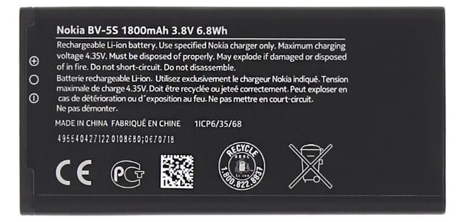 ✅Аккумулятор Nokia X2 Dual SIM / BV-5S (1800 mAh)