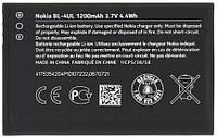 ✅Аккумулятор Nokia 225 Dual SIM / BL-4UL (1200 mAh)