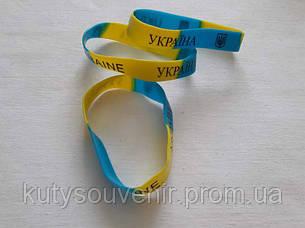 Браслет резиновый Украина, фото 2