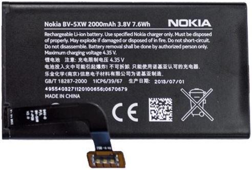 ✅Аккумулятор Nokia Lumia 1020 / BV-5XW (2000 mAh)