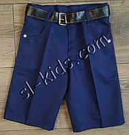 Бриджи для мальчика 8-12 лет (синие) опт пр.Турция