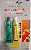 Metal Bond Двухкомпонентный клей для металла 52гр