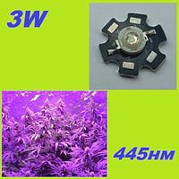 """Фито светодиод для растений синий 3W, 445 нм, на подложке """"звезда"""""""