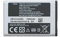 ✅Аккумулятор Samsung B2100 / AB553446BU (1000 mAh)