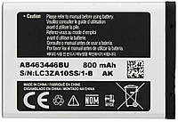 ✅Аккумулятор Samsung B300 / AB463446BU (800 mAh)