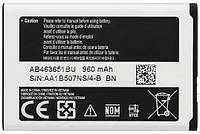 ✅Аккумулятор Samsung C3222 Duos / AB463651BE / AB463651BU (960 mAh)