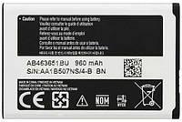 ✅Аккумулятор Samsung C3530 / AB463651BE / AB463651BU (960 mAh)