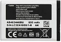 ✅Аккумулятор Samsung E1200 / AB463446BU (800 mAh)