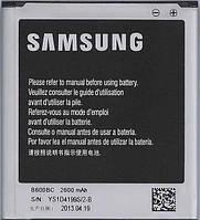 ✅Аккумулятор Samsung i9295 Galaxy S4 Active / B600BE / B600BC / B600BU (2600 mAh)