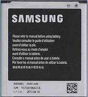 ✅Аккумулятор Samsung i9515 Galaxy S4 Value Edition / B600BE / B600BC / B600BU (2600 mAh)
