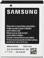 ✅Аккумулятор Samsung S5222 Star 3 Duos / EB424255V (1000 mAh)