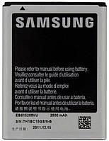 ✅Аккумулятор Samsung i9220 / EB615268VU (2500 mAh)