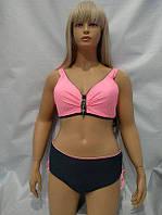 Купальник на большой размер груди розовый 50 укр