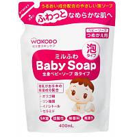 Мыло-пенка для детей с рождения - для чувствительной кожи (Wakodo Japan), 400 мл