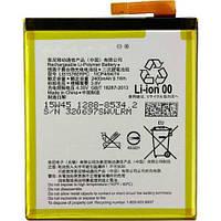 ✅Аккумулятор Sony E2312 Xperia M4 Aqua Dual / LIS1576ERPC / 1288-8534 (2400 mAh)