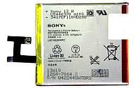 ✅Аккумулятор Sony C2304 S39h Xperia C / LIS1502ERPC / 1264-7064.2 (2330 mAh)