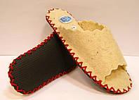 Шлёпанцы-тапочки женские войлочные из 100% шерсти с красным шнурком
