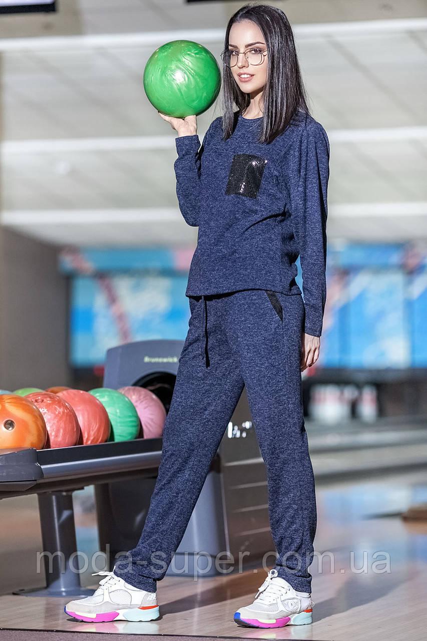 Спортивный стильный костюм из ангоры