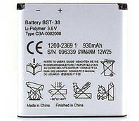 ✅Аккумулятор Sony Ericsson C510 / BST-38 (930 mAh)
