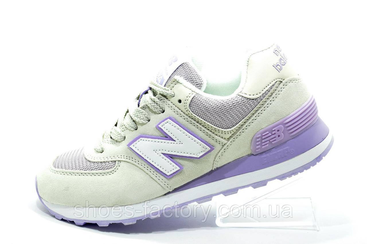 Женские кроссовки в стиле New Balance 574 Classic, Бежевый\фиолетовый