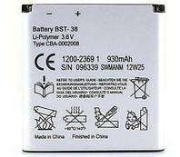 ✅Аккумулятор Sony Ericsson X10 Mini Pro / BST-38 (930 mAh)