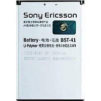 ✅Аккумулятор Sony Ericsson Xperia X10 / BST-41 (1500 mAh)