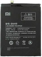 ✅Аккумулятор Xiaomi Mi Max / BM49 (4760 mAh)