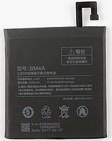 ✅Аккумулятор Xiaomi Redmi Pro / BM4A (4050 mAh)