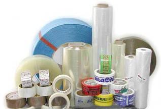 Расходные материалы для склада