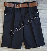 Бриджи для мальчика 8-12 лет (черные) пр.Турция