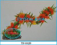 Растение Атман TS-092D