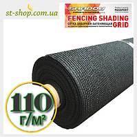 Сетка заборная затеняющая (ширина 1,5м)
