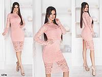 Платье двойка вечернее французский трикотаж+гипюр 42-44,44-46, фото 1