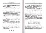 Светлая Заутреня. Василий Никифоров-Волгин, фото 3