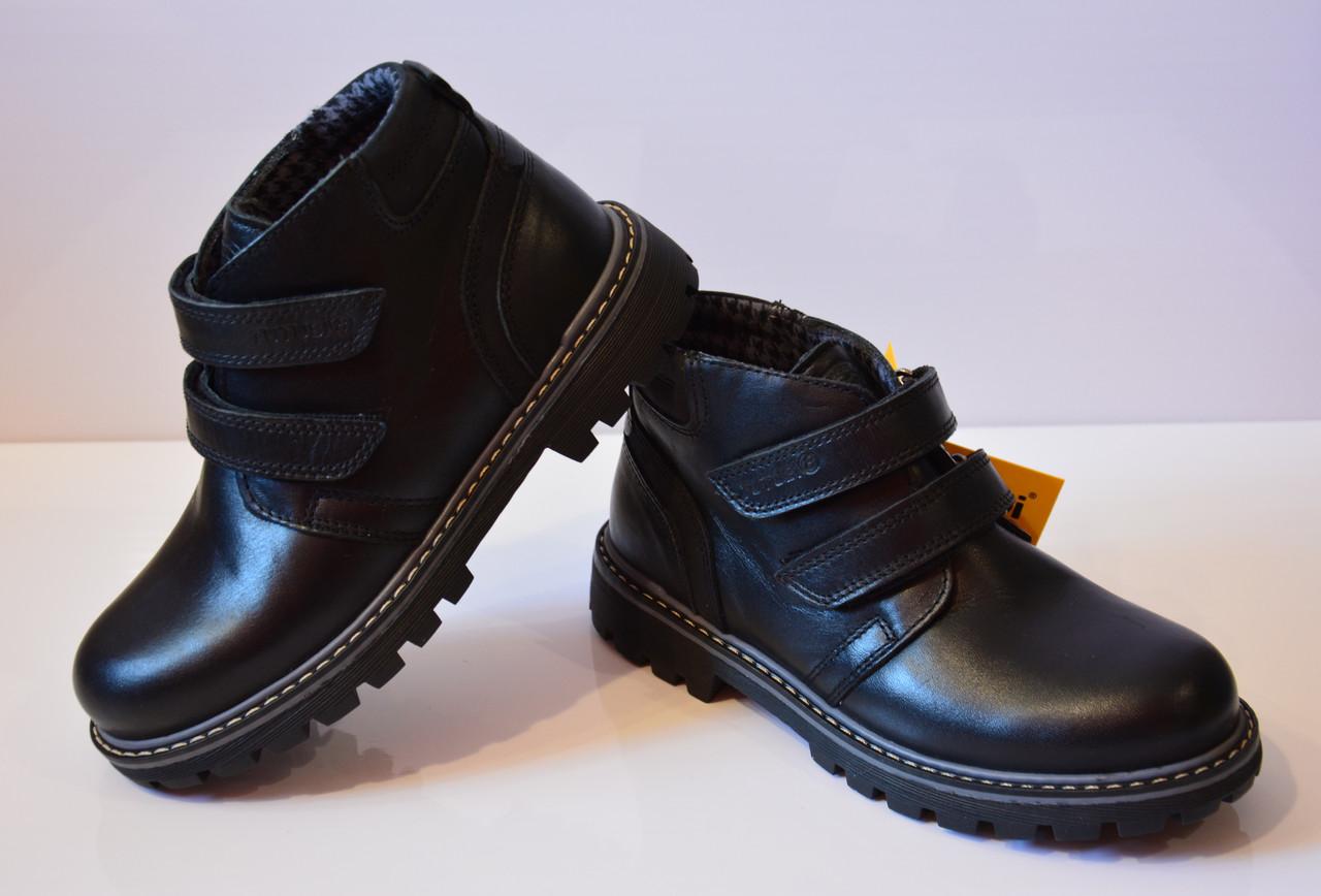 6877b9609 Ортопедические демисезонные ботинки Tutubi для мальчика, 37, 38, 39, 40 р.