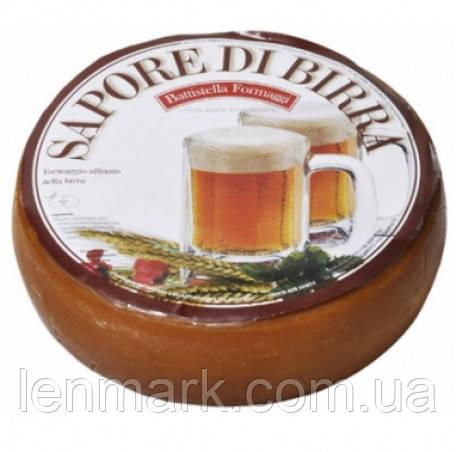 Сыр твердый  Battistella Formaggi Sapore di Birra выдержанный в пиве