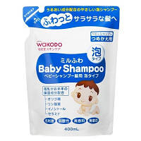 Шампунь-пенка для детей с рождения (Wakodo Japan), 400 мл