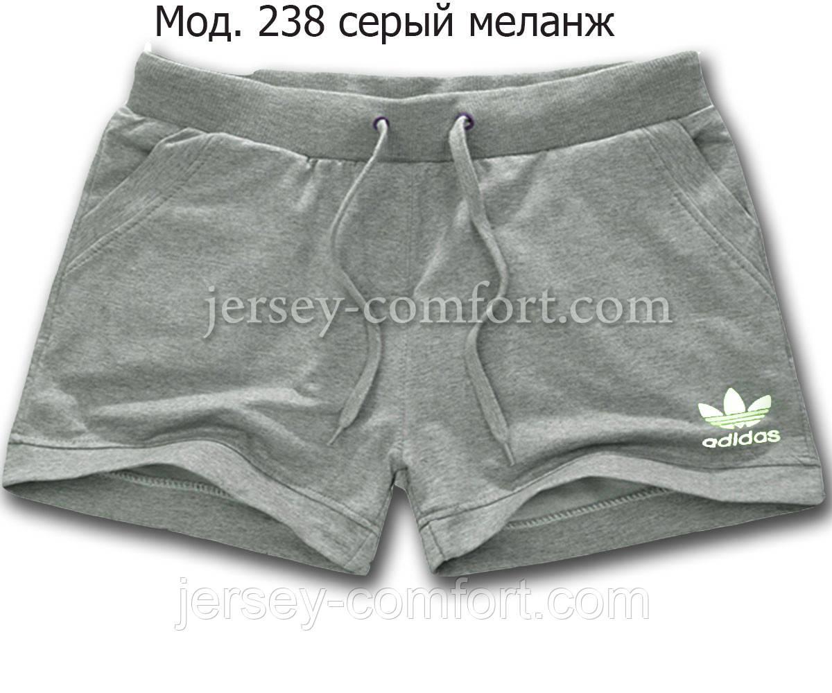 Шорты женские спортивные трикотажные. Серый меланж. Мод. 238.
