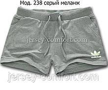 Шорти жіночі спортивні трикотажні. Сірий меланж. Мод. 238.