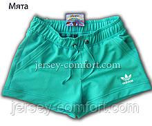 Женские спортивные шорты трикотажные.Разные цвета. Мод. 238.