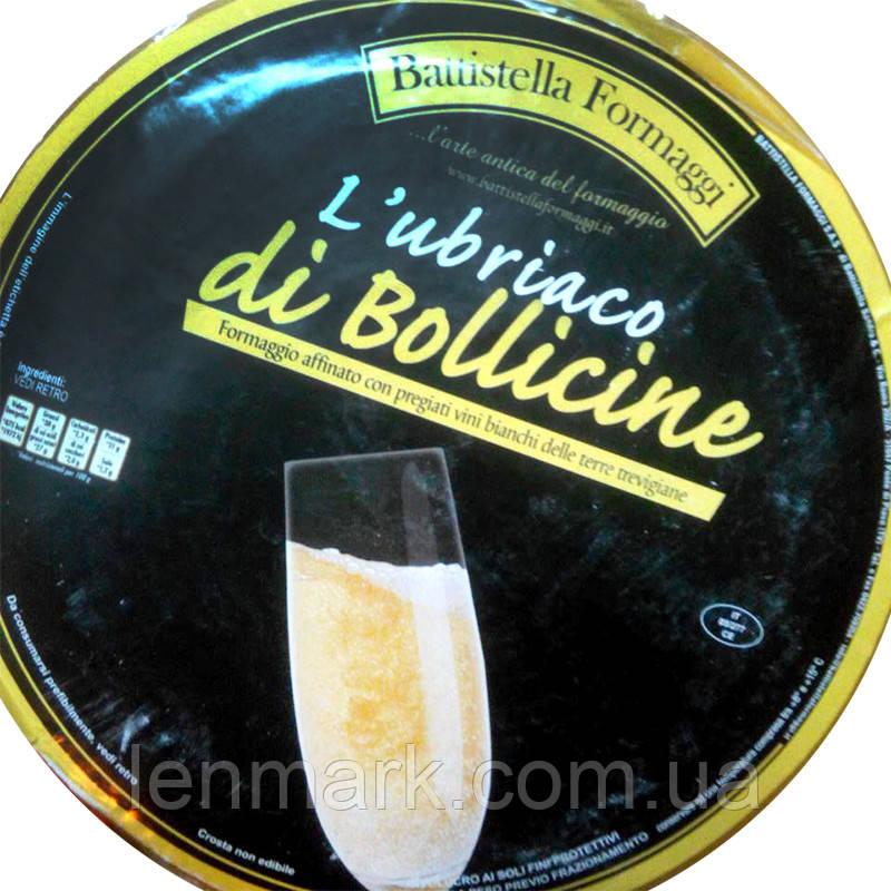 Сыр твердый  Battistella Formaggi  l'ubriaco di Bollicine выдержанный в просекко