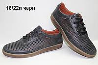 Туфли мужские кожаные  Clubshoes Black , фото 1