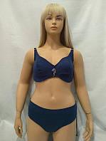 Купальник Эмилия на большой размер груди т/ синий 52 евро