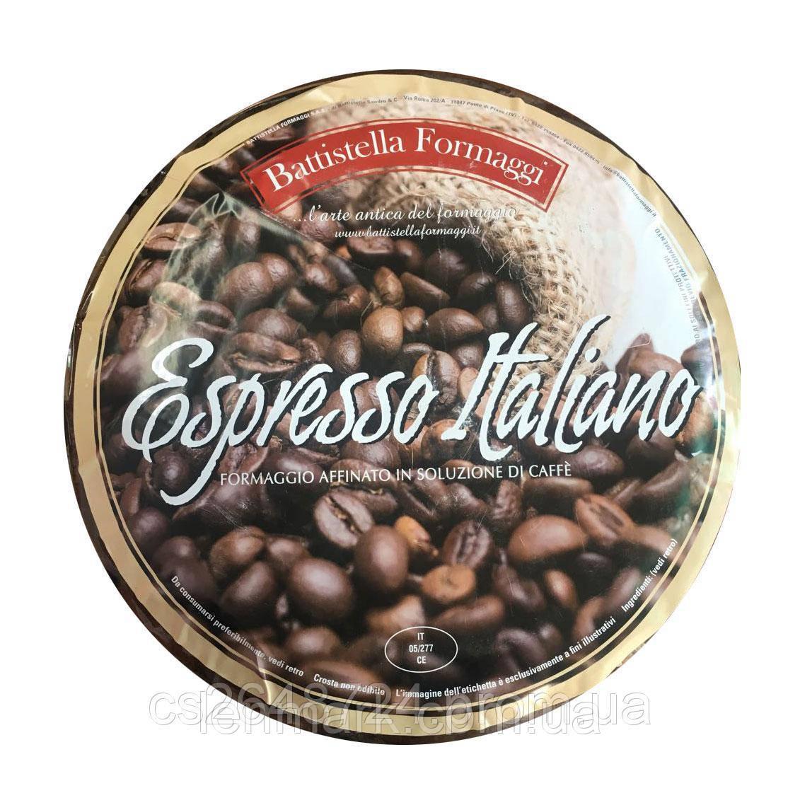 Сыр твердый Battistella Formaggi Espresso Italiano выдержанный в кофе эспрессо